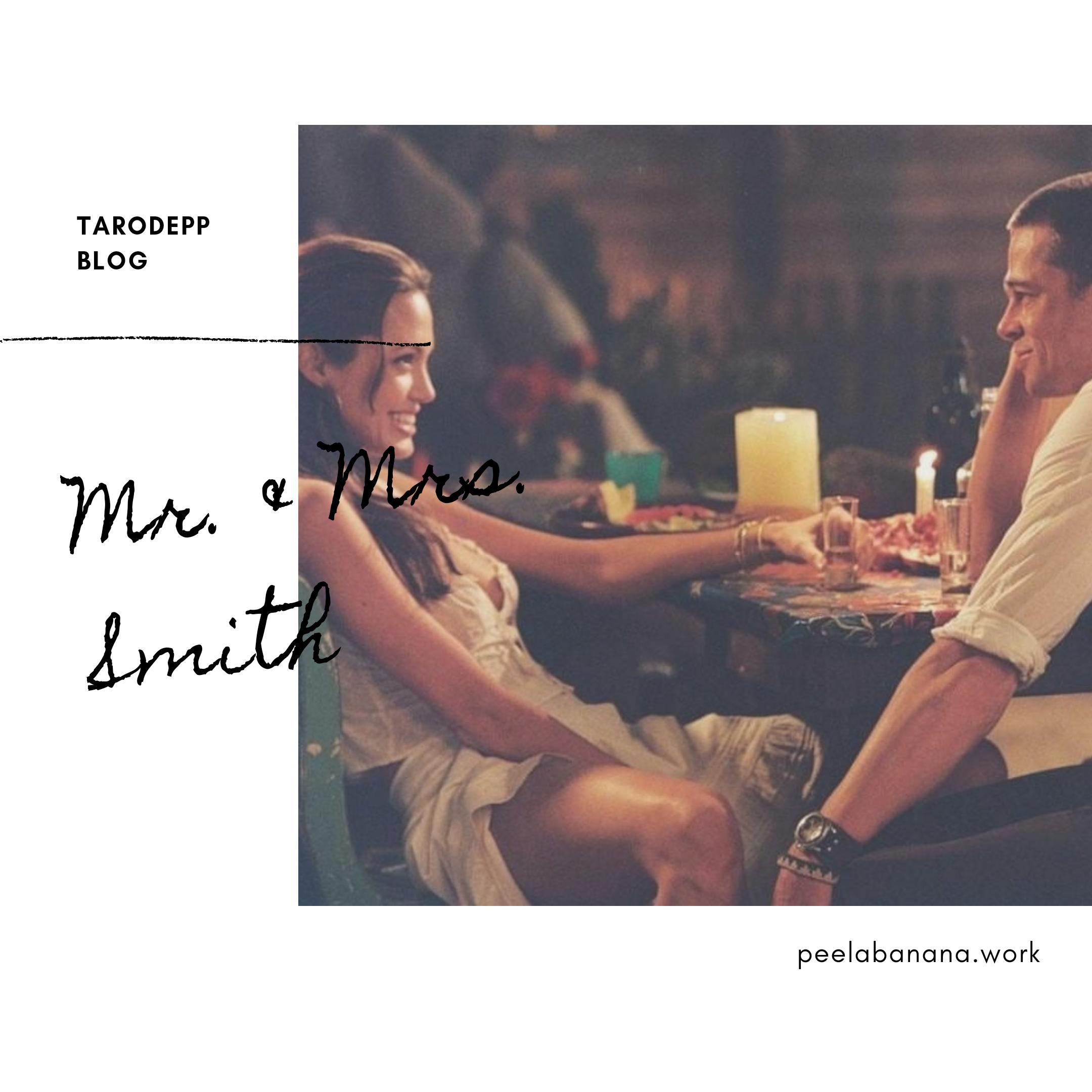 Mr&Mrsスミス(2005)