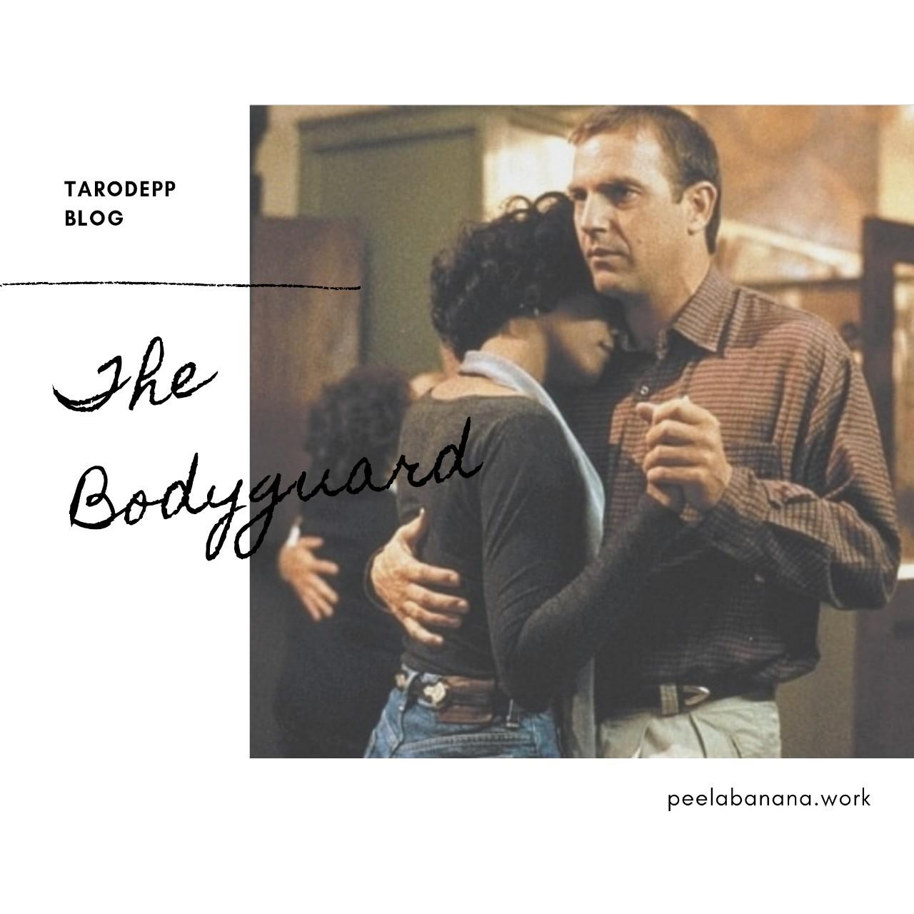 ボディガード(1992)