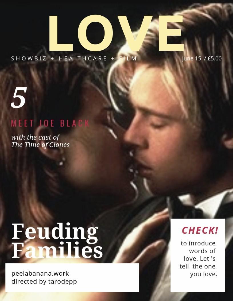 ブラッド・ピットおすすめ恋愛映画「ジョー・ブラックをよろしく」から学ぶ愛の名言(vol.5)