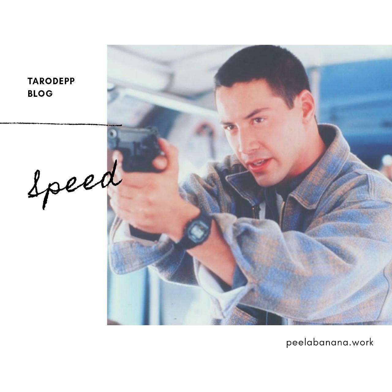 スピード(1994)