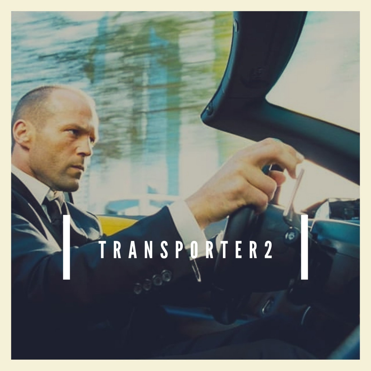 トランスポーター2(2005)