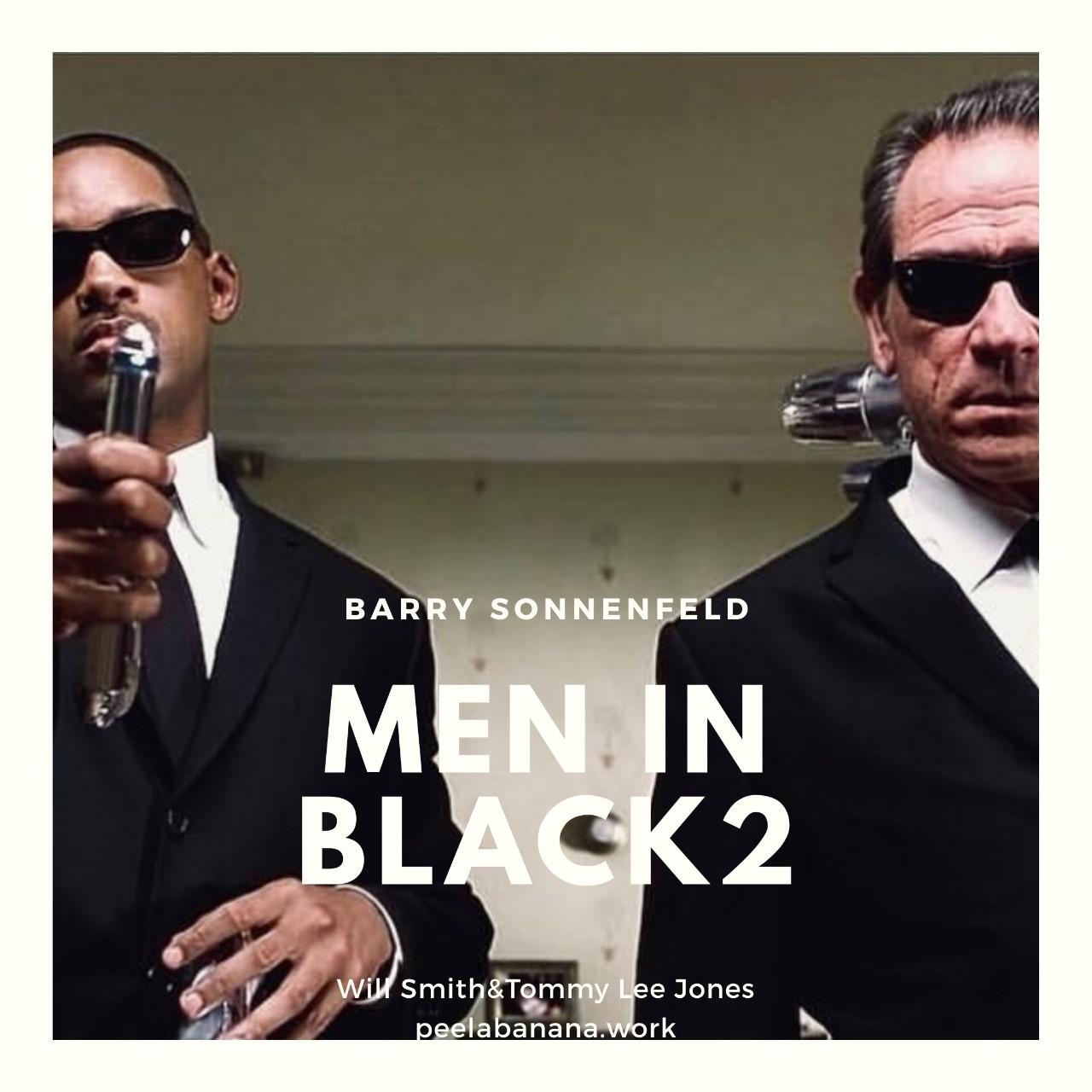 メンインブラック2(2002)