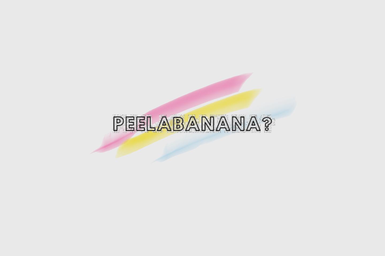 peelabananaロゴ