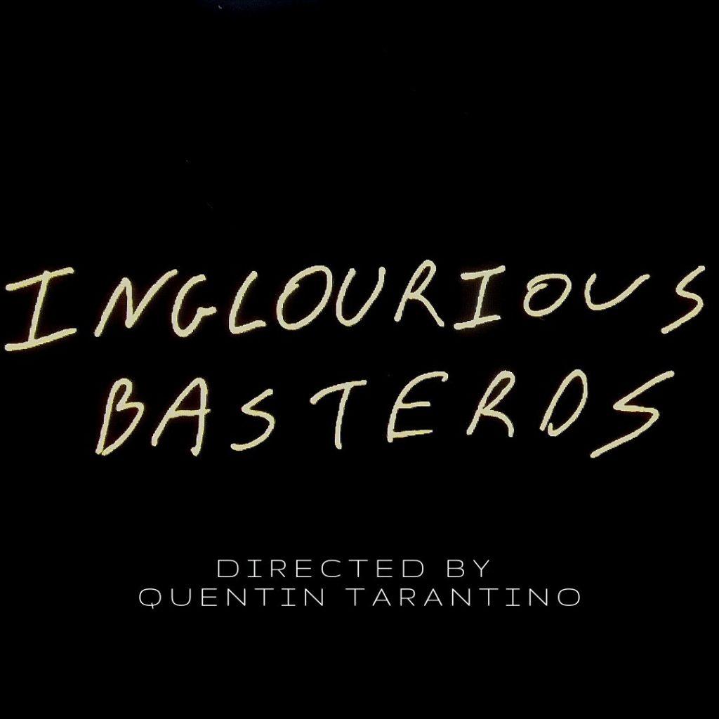 イングロリアス・バスターズ(2009)