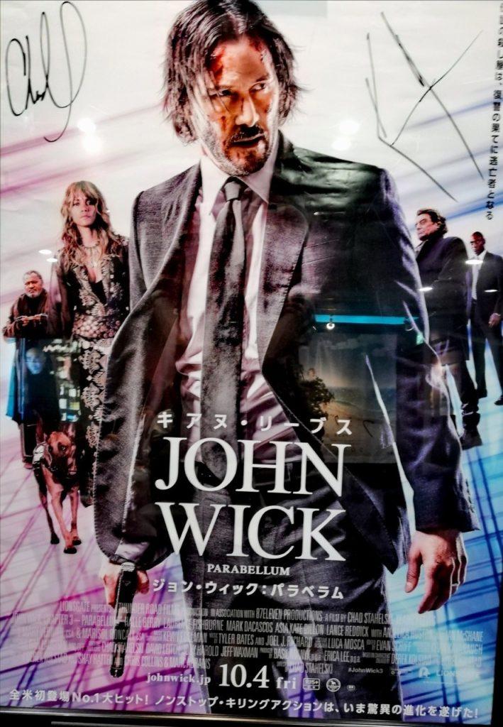 ジョン・ウィック:パラベラム(2019)ジョン・ウィック:パラベラム(2019)