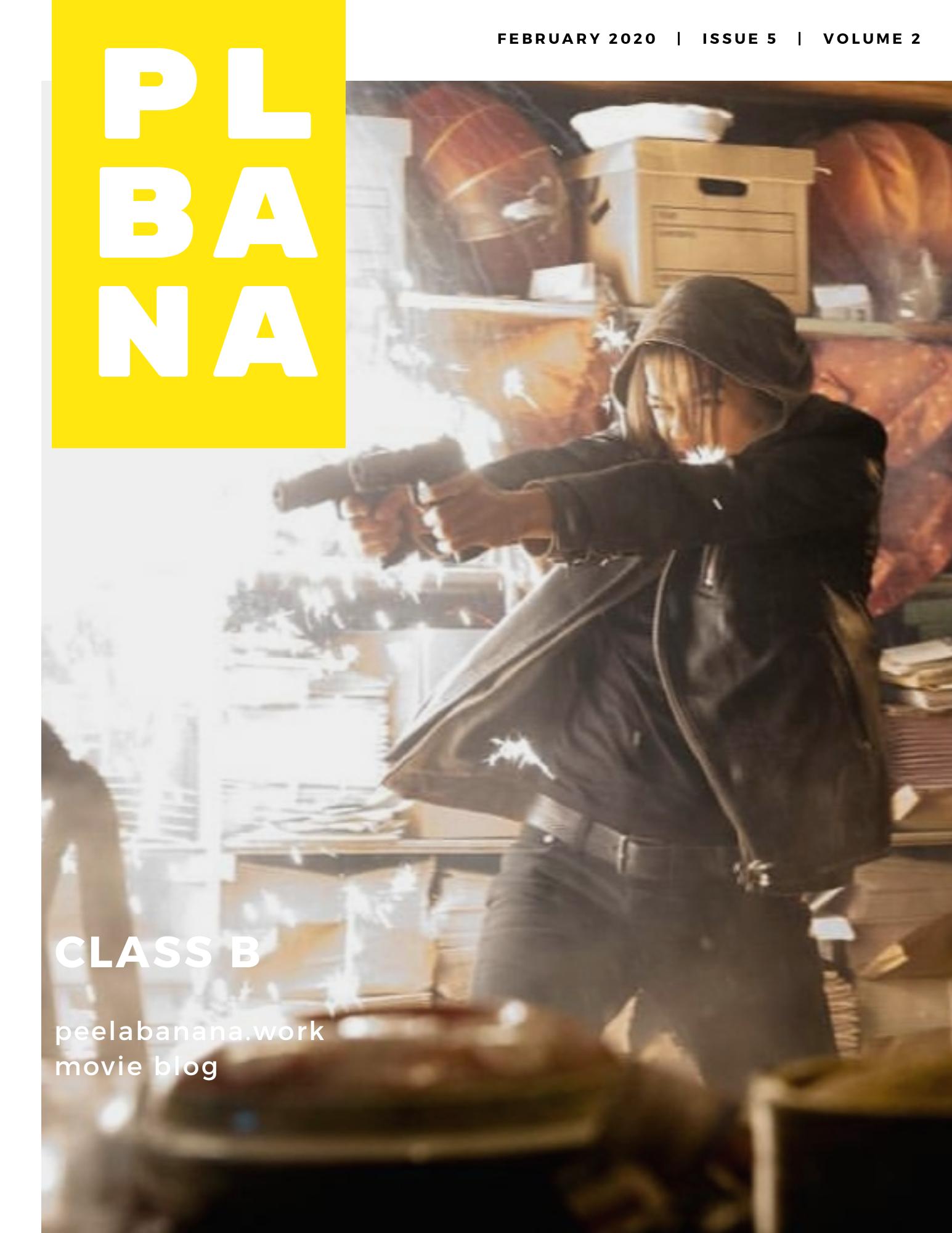 【B級炸裂!】Amazonプライムで見なくてもいいおすすめ映画