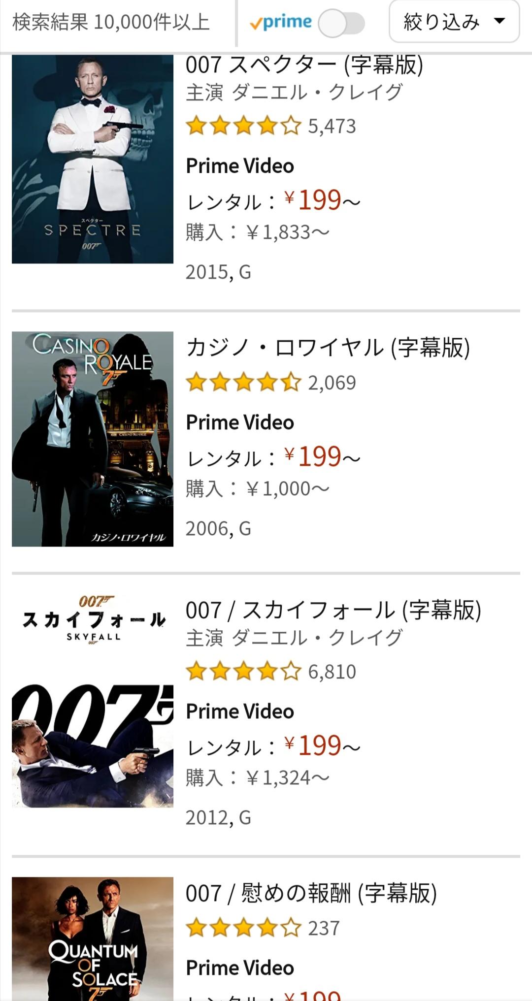 007キャプチャー