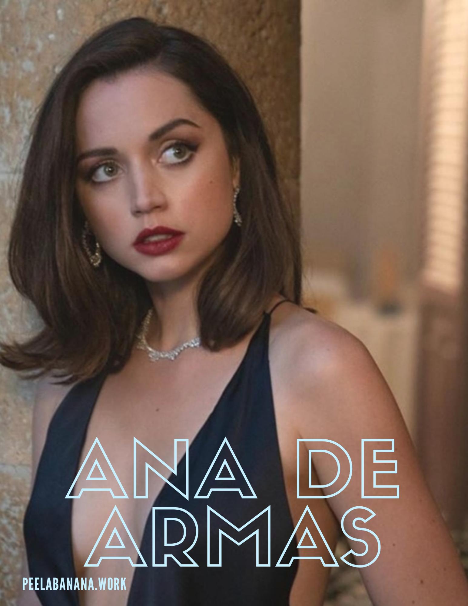 アナ・デ・アルマス