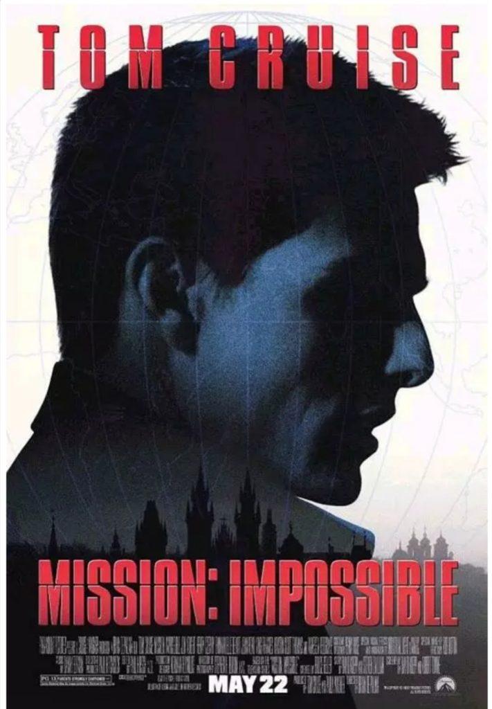 ミッション:インポッシブル(1996)