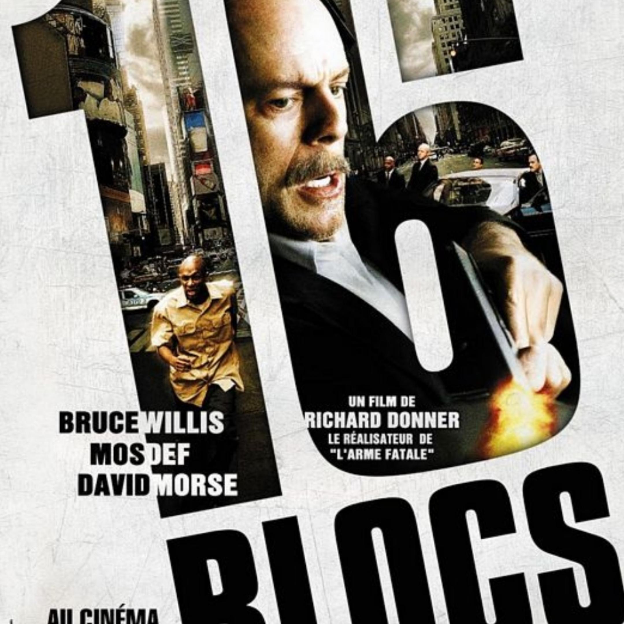 16ブロック(2006)