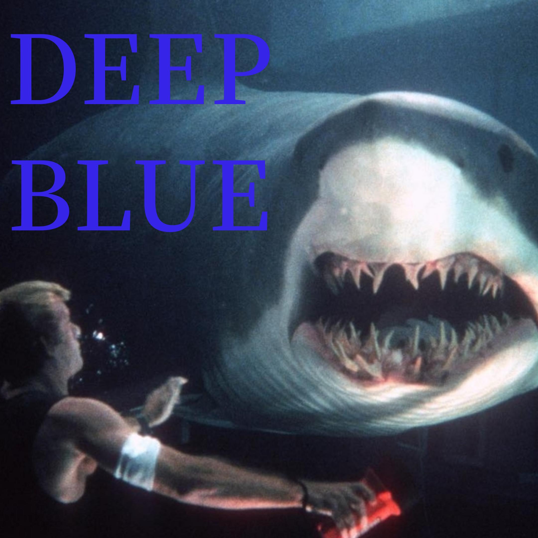 ディープ・ブルー(1999)