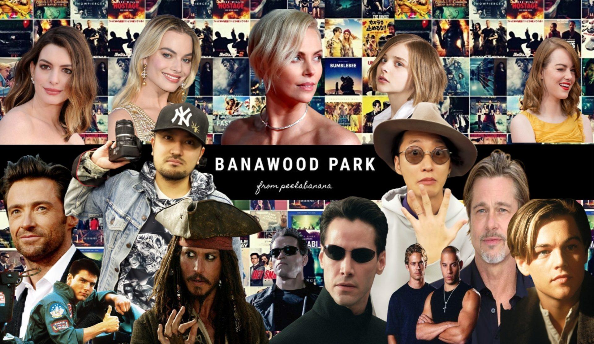 BANAWOOD PARK/バナウッドパーク